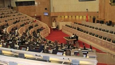 Photo of Parlamento rejeita requerimentos contra tomada de posse de presidente da CNE