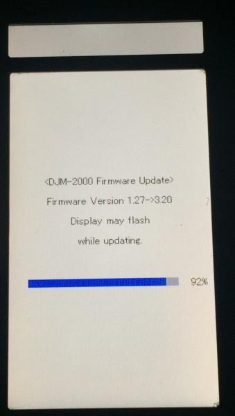 DJM 2000 firmware update