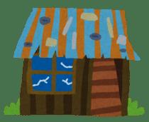 特定空き家