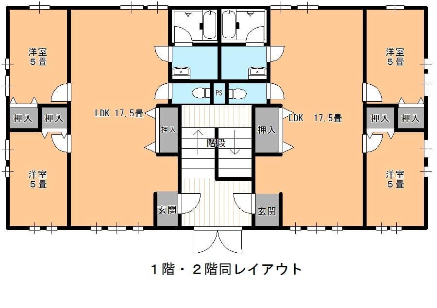 アパート間取り図