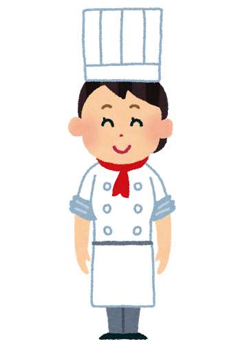 job_chef_woman