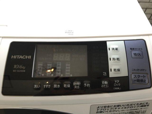 ドラム式乾燥洗濯機5