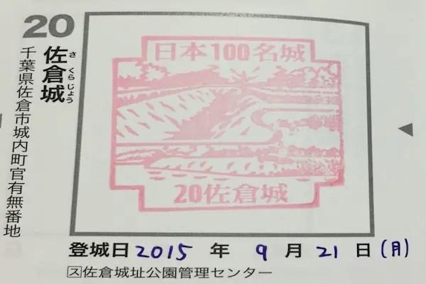 20151006203306