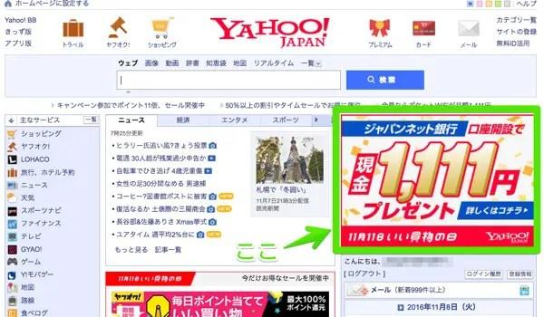 Yahoo top