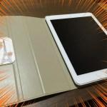 iPad Pro用のおすすめケースが決まり!縦回転もできるスグレモノ!