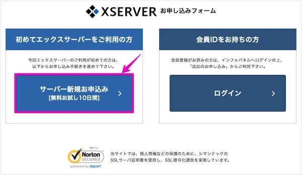Xserver2