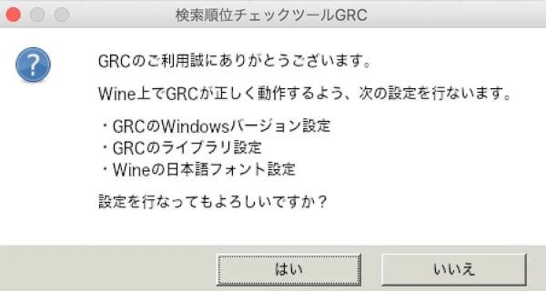 Grcmac19