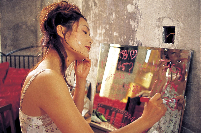 Together with You   和你在一起 – Mulan International Film Festival