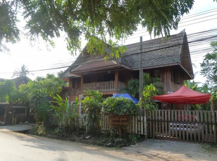 Moukdan Guesthouse