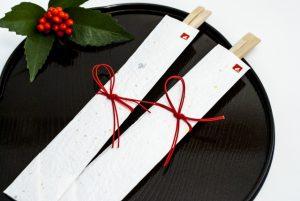 お正月 祝い箸 名前