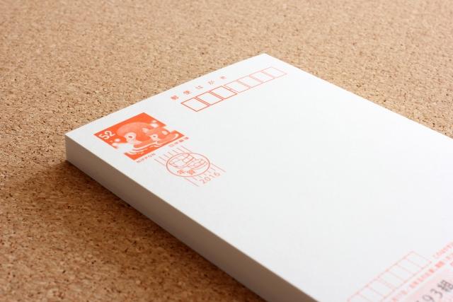 インクジェット紙 手書き ペン
