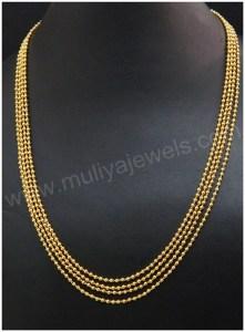 Chain MJ: 095340940