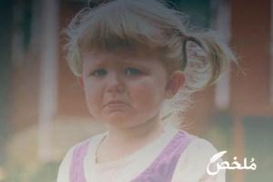 كيف اتعامل مع الطفل العنيد كثير البكاء