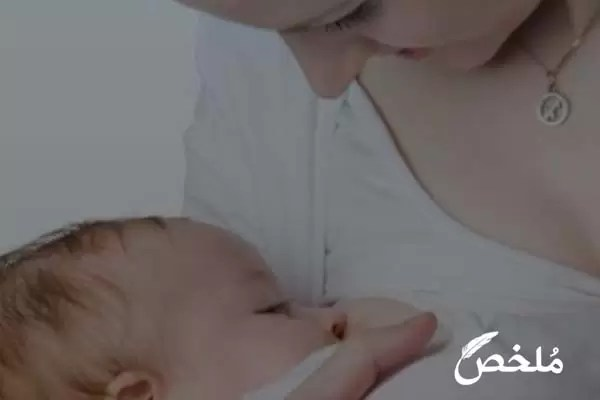 ارضاع الطفل في المنام للحامل 2020   موقع ملخص