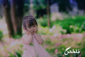 حلمت اني انجبت طفلة جميلة وانا عزباء