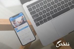 اختراق الفيس بوك بمجرد الضغط على الرابط