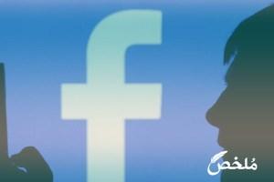 فتح اي حساب فيس بوك بثواني جرب بنفسك