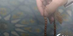 سبحة الصلاة