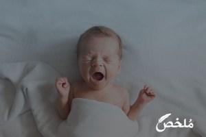 علاج الاسهال عند حديثي الولادة