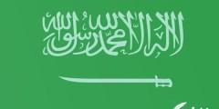 عقوبة اختراق حساب شخصي في السعودية