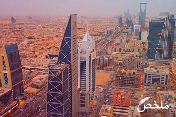 عقوبة الاتهام بالتزوير في السعودية
