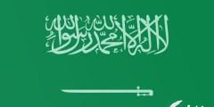 عقوبة الدهس غير العمد في السعودية
