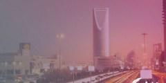 عقوبة العنف ضد المرأة في السعودية