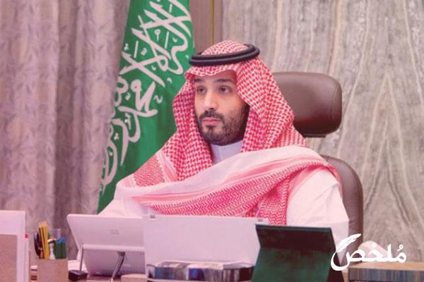 عقوبة الهروب من الشرطة في السعودية