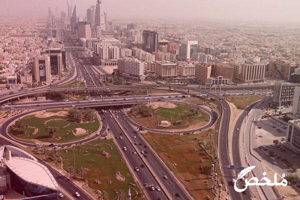 عقوبة انتحال شخصية في السعودية