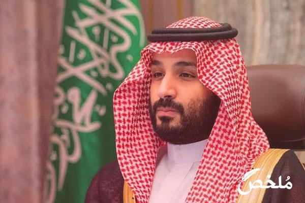 عقوبة صدم شخص بالسيارة في السعودية