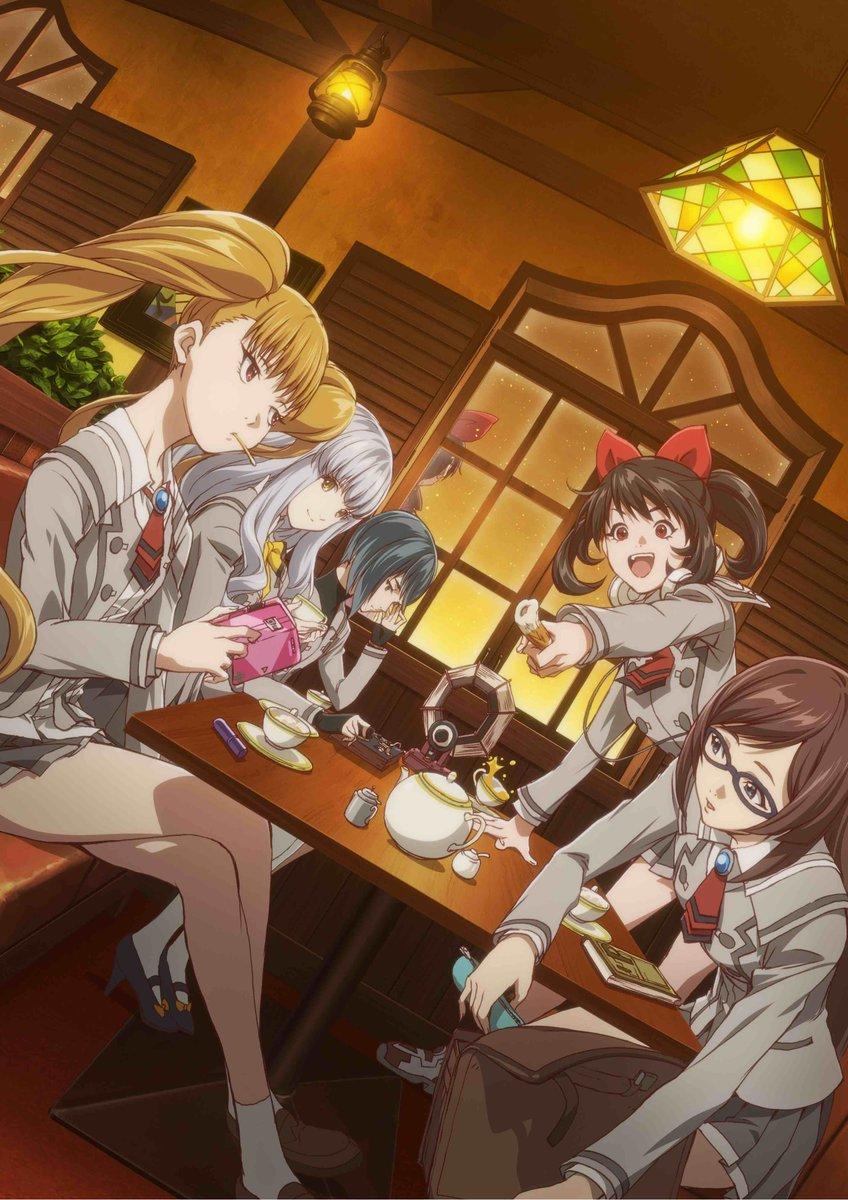 Akanesasu-Shoujo-anime.jpg