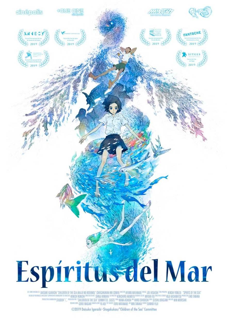 Espiritus-del-Mar-Kaiju-no-Kodomo-cines-mexic-cinepolis-estreno-2019-online.jpg