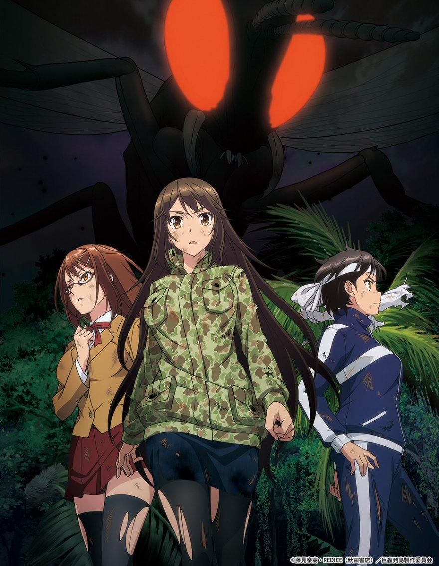 Kyochuu-Rettou-key-anime-manga.jpg
