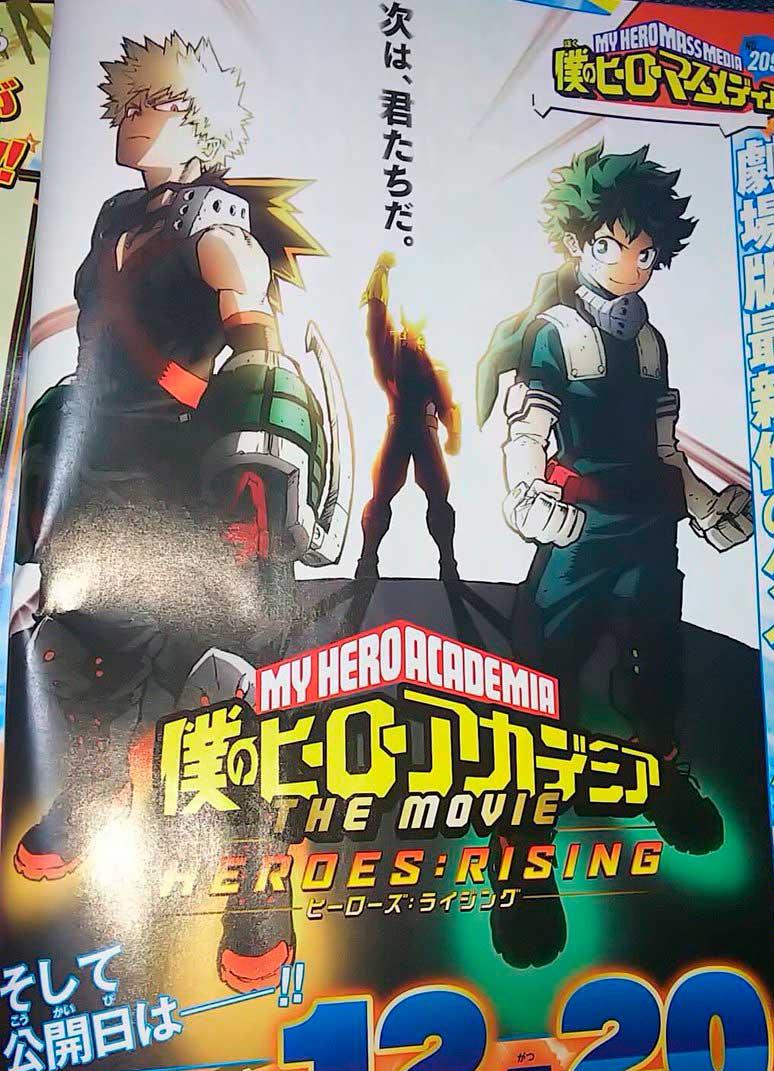 My-Hero-Academia-Heroes-Rising-teaser-visual-scan-2019.jpg