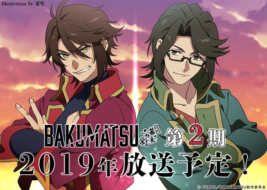bakumatsu-second-season-download.jpg