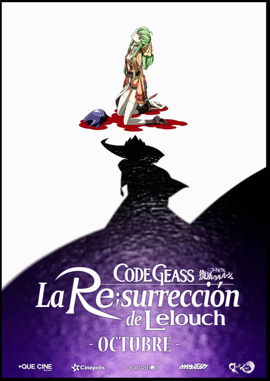 code-geass-resurrection-mexico-estreno-cinepolis-cine.jpg