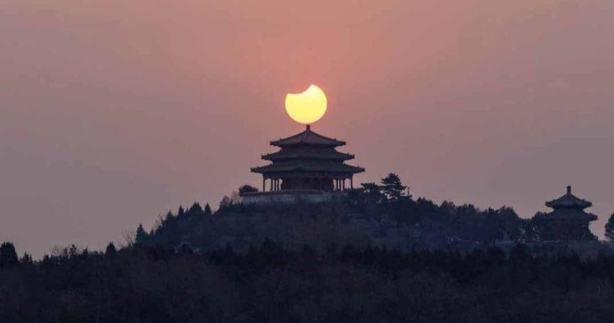 eclipse-parcial-japon-2019.jpg