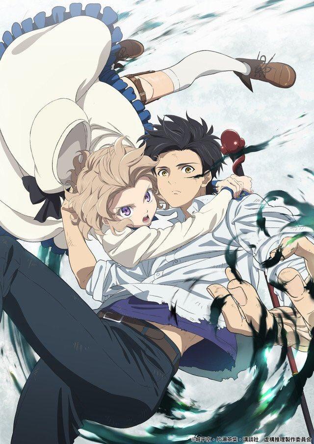 in-spectre-anime-2020-manga-novelas-crunchy-roll.jpg