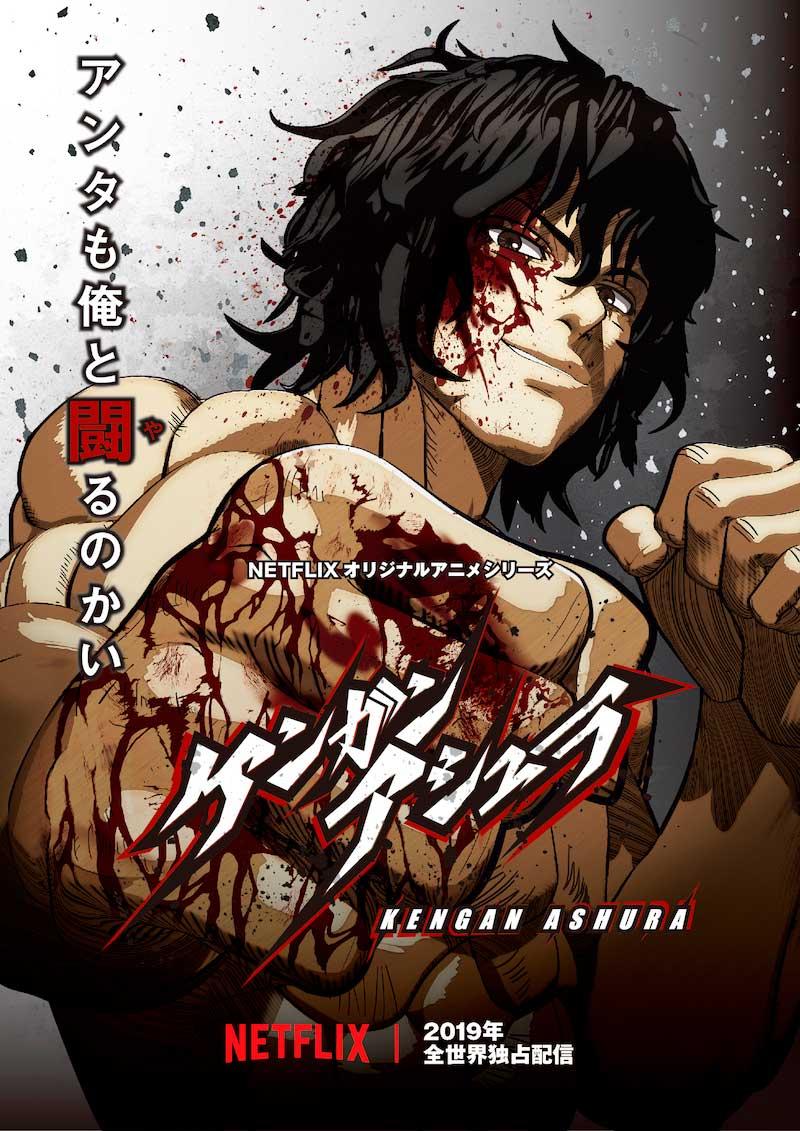 kengan-ashura-anime-video-netflix-download-sub.jpg