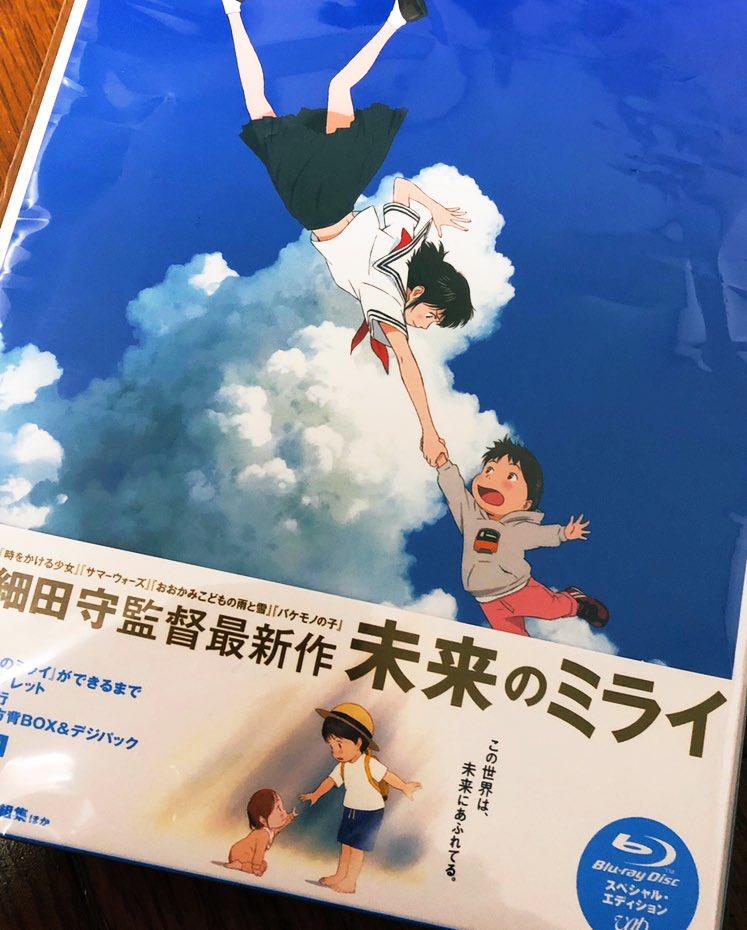 mirai-to-mirai-future-oscars-dvd-download-blu-ray-subtitulos-online-hd.jpg