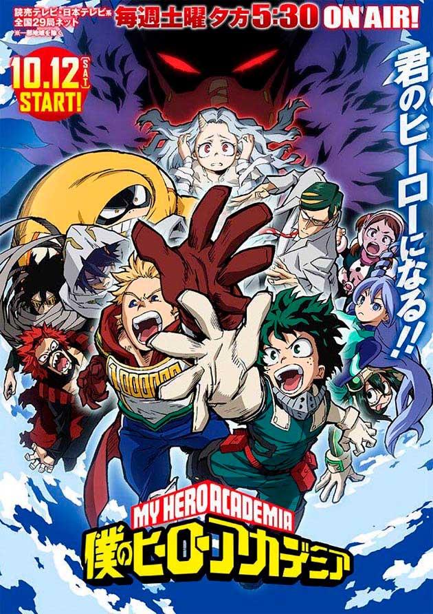 my-hero-acedemia-boku-no-hero-4ta-temporada-all-might.jpg