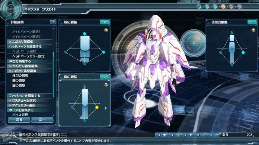 phantasy_star_online_2-2032299