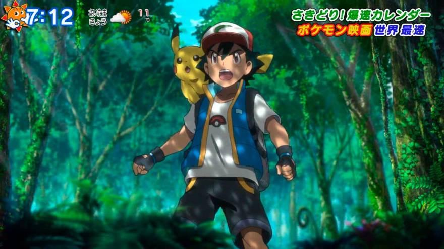 pokemon-koko-trailer-hd-sub-relased.jpg