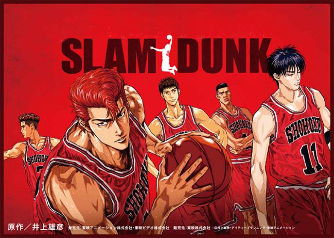slam-dunk-opening-descarga.jpg