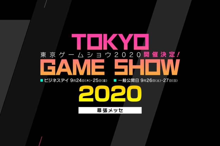 tokio-game-show-2020-cancelado-en-linea-online-japon.jpg
