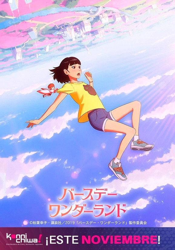 wonderland-birthday-konnichiwa-estreno-japon.jpg