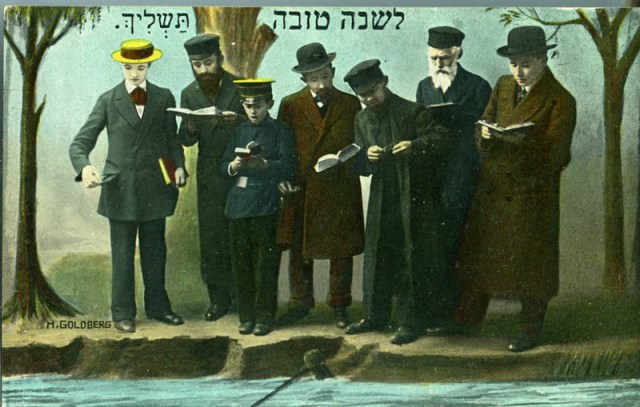 Taszlich (Fot. Center for Jewish History, NYC - https://www.flickr.com/photos/center_for_jewish_history/7974345580/)