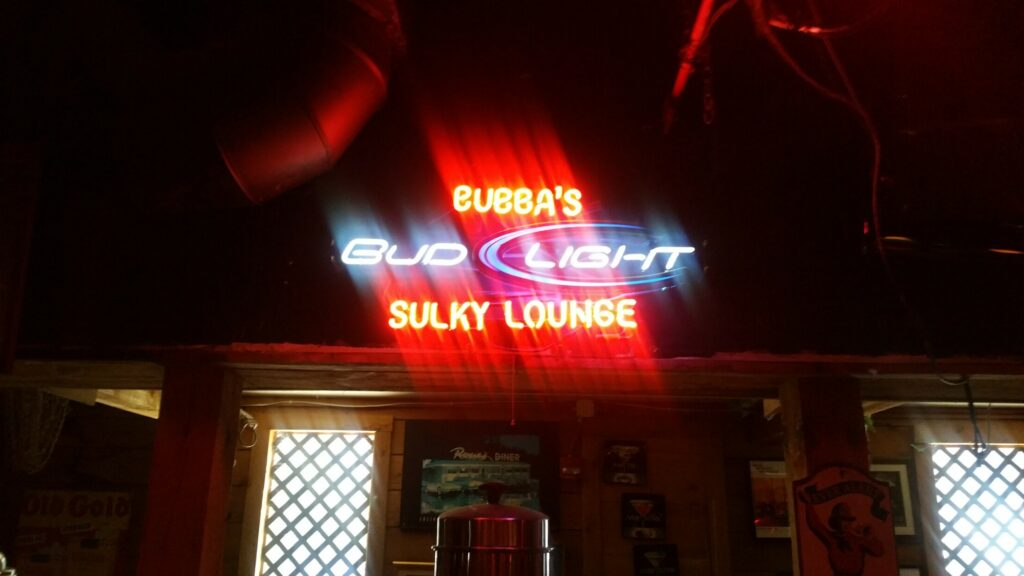 Out Late: There's a lot to take in at Bubba's Sulky Lounge