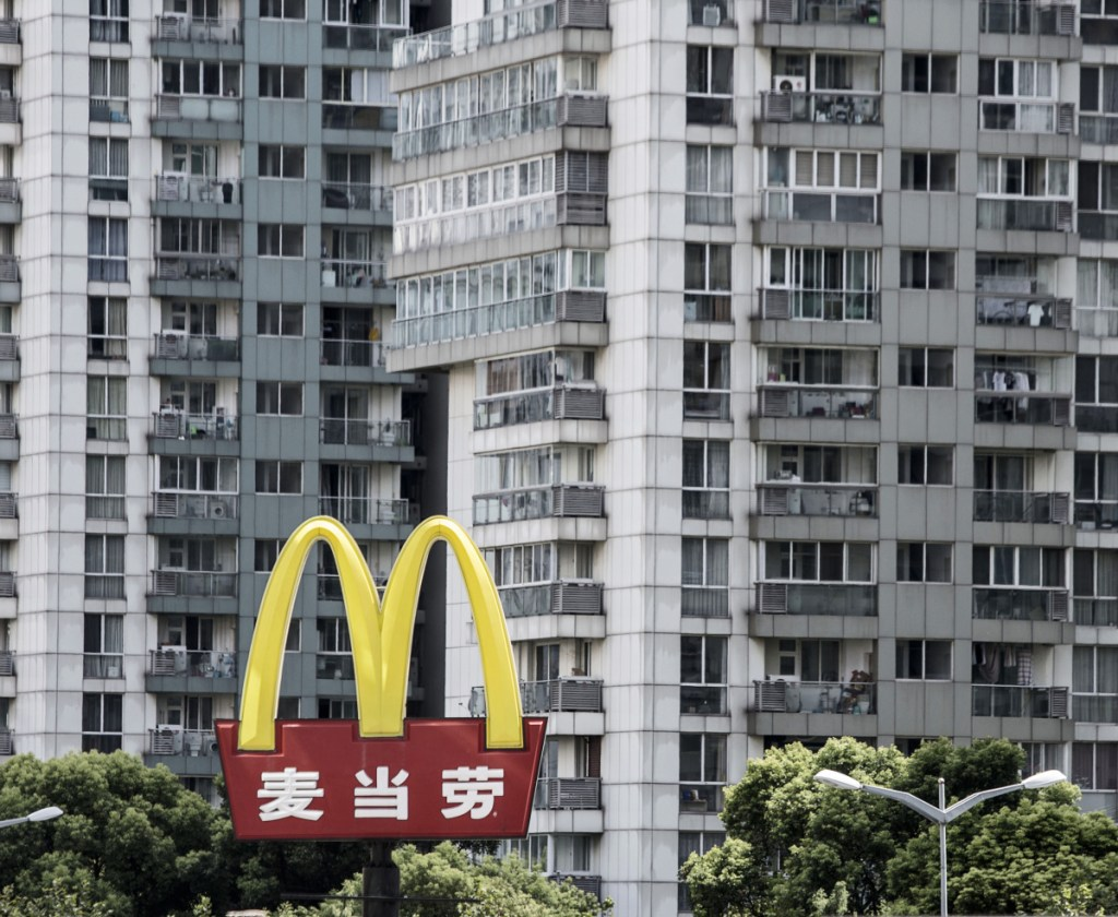 A consumer boycott of McDonald's could hurt Chinese companies because the U.S. corporation owns only 20 percent of its Chinese namesake.