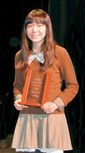 ROSE HOROWITZ, a junior at Mt. Ararat High School, won the 2015 Poetry Out Loud competition on March 11 at the Water ville Opera House. As the state champion, she will represent Maine at the National Poetry Out Loud finals on April 28-29 in Washington, D.C.